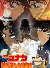 Conan Movie 10 : The Private Eyes' Requiem บทเพลงมรณะแด่เหล่านักสืบ