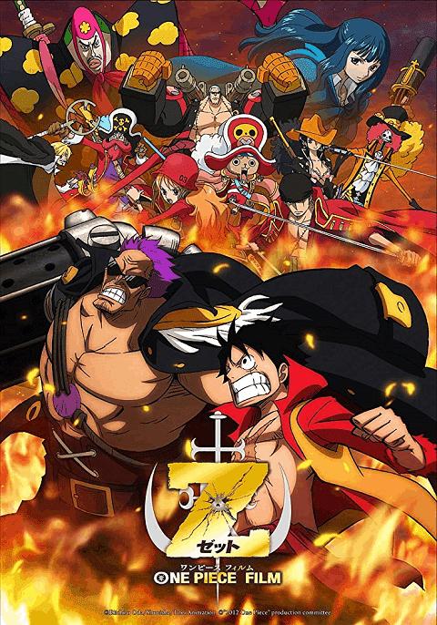 วันพีช เดอะมูฟวี่ 12 – One Piece Film Z วันพีช ฟิล์ม แซด (พากย์ไทย)
