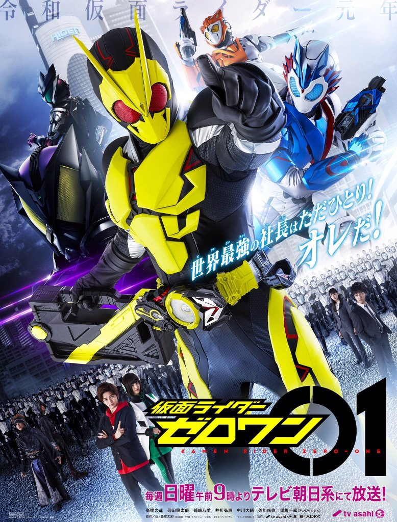 Kamen Rider Zero-One มาสค์ไรเดอร์ ซีโร่วัน ตอนที่ 1-36 ซับไทย