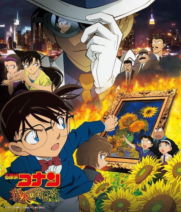 Conan Movie 19 : Sunflowers of Inferno ปริศนาทานตะวันมรณะ