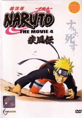 Naruto Shippuuden The Movie 1 (4) ฝืนพรมลิขิต พิชิตความตาย [จบ] พากย์ไทย
