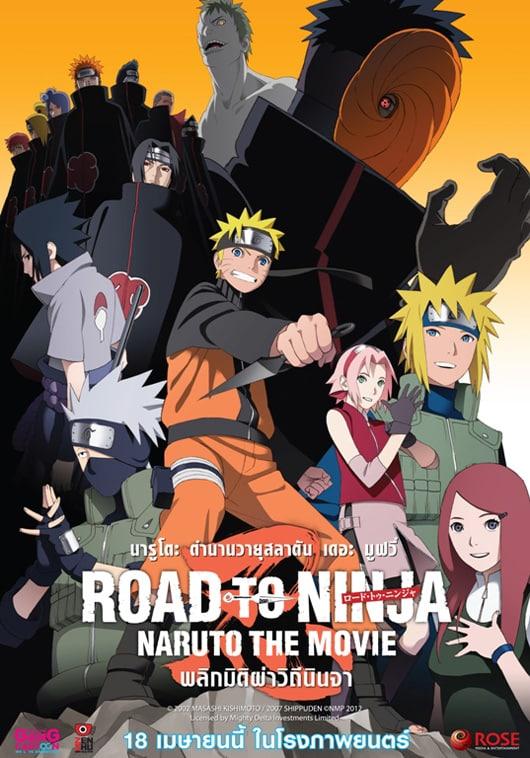 Naruto Shippuuden The Movie 6 (9) Road to Ninja พลิกมิติผ่าวิถีนินจา [จบ] พากย์ไทย