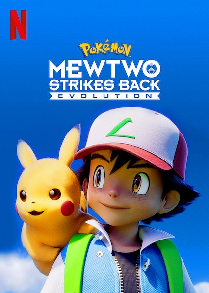 Pokemon Mewtwo Strikes Back Evolution (2019) โปเกมอน The Movie พากย์ไทย