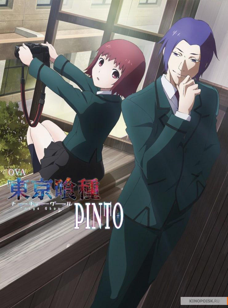Tokyo Ghoul PINTO โตเกียวกูล ปินโต OVA ซับไทย [จบแล้ว]
