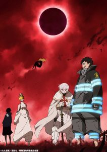 Enn Enn no Shouboutai (Fire Force) ซีซั่น 2