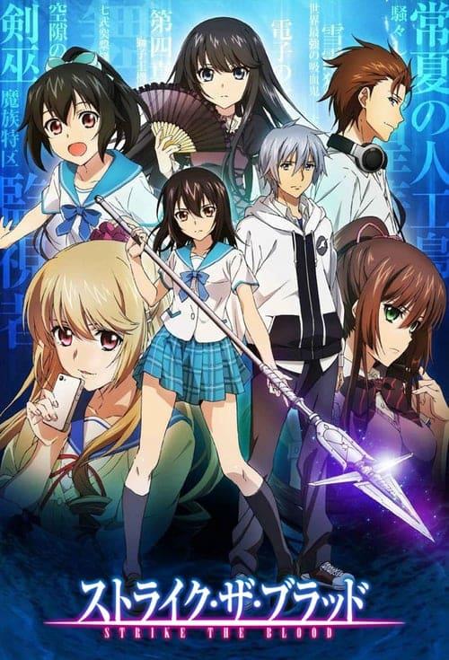 Strike the Blood สายเลือดแท้ที่สี่ (ภาค1) ตอนที่ 1-24+OVA จบ ซับไทย