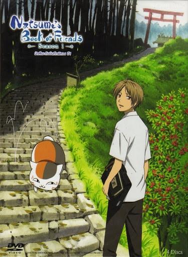 Natsume Yuujinchou นัตสึเมะกับบันทึกพิศวง The Movie ซับไทย