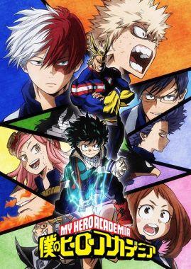 My Hero Academia (ภาค2) ตอนที่ 1-25+OVA ซับไทย (จบแล้ว)