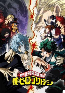 My Hero Academia (ภาค3) ตอนที่ 1-25 ซับไทย (จบแล้ว)