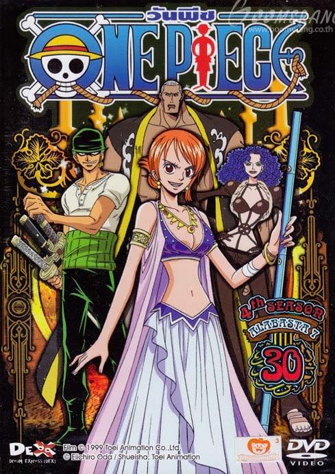 One Piece วันพีช Season 4 – อาณาจักรอลาบัสต้า พากย์ไทย ตอนที่ 92-130