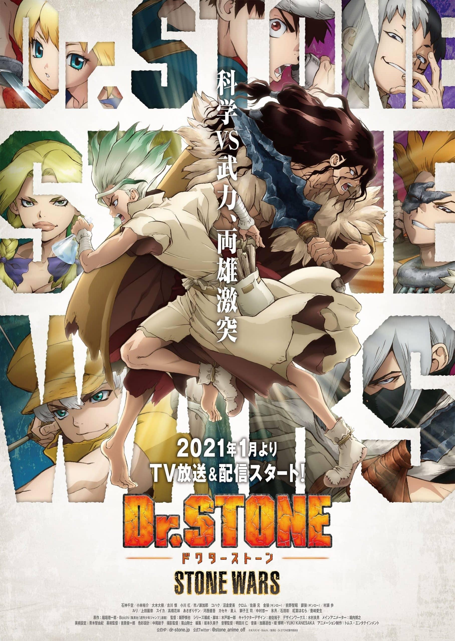 Dr.Stone ด็อกเตอร์สโตน (ภาค2) ซับไทย ตอนที่ 1-11